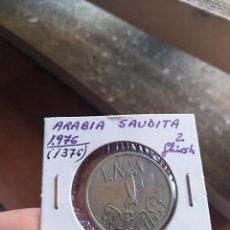 Monedas antiguas de Asia: MONEDA DE 2 DOS GIRSH ARABIA SAUDI SAUDITA 1376 1976 MUY BUEN ESTADO GHIRSH. Lote 228596665