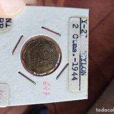 Monedas antiguas de Asia: MONEDA DE SRI LANKA CEYLAN 2 DOS CENTAVOS 1944 MUY BUEN ESTADO CONSERVACION CEILAN. Lote 228708190