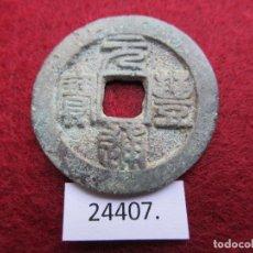 Monedas antiguas de Asia: CHINA 2 CASH DINASTIA SONG DEL NORTE, EMPERADOR SHEN ZONG ,1068,-1085. Lote 229251990