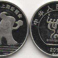 Monedas antiguas de Asia: CHINA 1 YUAN 2010 KM#1988 EXPO SHANGHAI SC. Lote 246246345