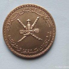 Monnaies anciennes d'Asie: OMAN Y MASCATE 10 BAISA 1970. Lote 231599845