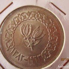 Monnaies anciennes d'Asie: MONEDA DE PLATA DE 19,50 GRAMOS. DESCONOZCO EL PAIS.. Lote 232039630