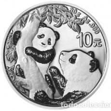Monedas antiguas de Asia: MONEDA DE PLATA PANDA DE CHINA 2021 30 G. Lote 232591815