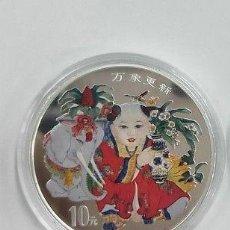 Monedas antiguas de Asia: CHINA, 2001 AÑO DE LA SERPIENTE. Y THE CHINESE TRADITIONAL AUSPICIOUS MATTER 1998. Lote 208842320
