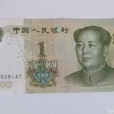 Monedas antiguas de Asia: BILLETE 1 YUAN. Lote 232759310