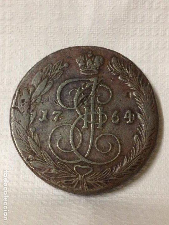 5 KOPECKS RUSO DEL AÑO 1764 (Numismática - Extranjeras - Asia)