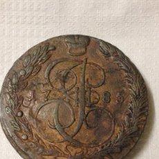 Monedas antiguas de Asia: 5 KOPECKS RUSO DEL AÑO 1785. Lote 233681060
