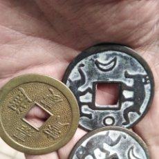 Monedas antiguas de Asia: MONEDONES CHINOS. Lote 233685500