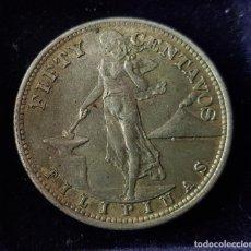 Monedas antiguas de Asia: FIFTY CENTAVOS FILIPINAS 1945 PLATA. Lote 233928690