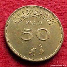 Monnaies anciennes d'Asie: MALDIVAS 50 LAARI 1979 *CD. Lote 234140165