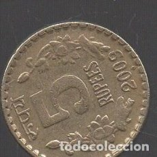 Monedas antiguas de Asia: INDIA, 5 RUPIAS 2009, BC. Lote 234823755