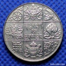 Monete antiche di Asia: BHUTAN BUTAN 1/2 RUPIA 1950 SIN CIRCULAR. Lote 234963430