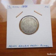 Monnaies anciennes d'Asie: ARABIA SAUDÍ - 1/4 RIYAL 1354 PLATA SILVER. Lote 235275505