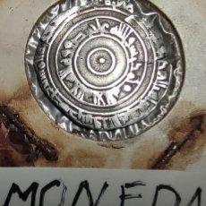 Monedas antiguas de Asia: MONEDA A IDENTIFICAR DE PLATA, PARECE ARABE, NO SOMOS NUMISMATICOS, ¡¡LIQUIDACION COLECCION!!!!!!!. Lote 235382650