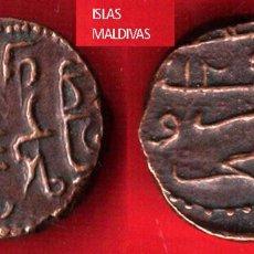 Monedas antiguas de Asia: ISLAS MALDIVAS - 2 LARI - AH1294 - BRONCE - E.B.C.. Lote 235422480