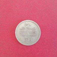 Monedas antiguas de Asia: 50 MILS DE PALESTINA 1927. PLATA. Lote 235477290