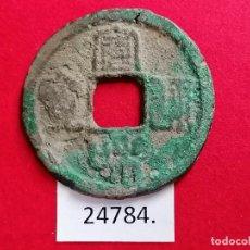 Monedas antiguas de Asia: CHINA 2 CASH, EMPERADOR ZHEG HE 1111 1117, DINASTIA SONG DEL NORTE. Lote 235492225