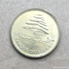 Monedas antiguas de Asia: LIBANO - 5 PIASTRAS 1970. Lote 235493520