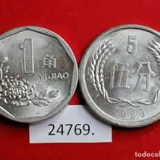Monedas antiguas de Asia: CHINA LOTE 2 MONEDAS, 5 FEN: 5 CÉNTIMOS Y 1 YI JIAO: 10 CÉNTIMOS 1988, 1992. Lote 235524310