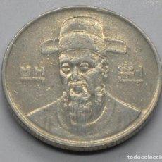 Monedas antiguas de Asia: COREA DEL SUR, 100 WON 1992. Lote 235529880