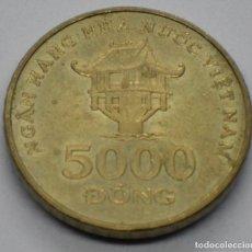 Monedas antiguas de Asia: VIETNAM, 500 DÖNG 2003. Lote 235532035