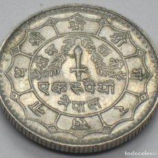 Monedas antiguas de Asia: NEPAL, 1 RUPIA 1977. Lote 235547620