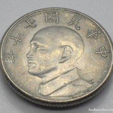 Monnaies anciennes d'Asie: TAIWÁN, 5 DÓLARES 1981. Lote 235553570