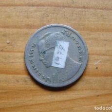Monedas antiguas de Asia: MONEDA DE TAHILANDIA 1 BAHT 1977. Lote 236112305