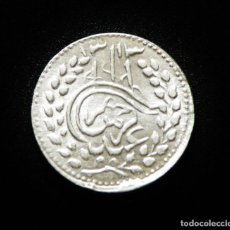 Monedas antiguas de Asia: AFGHANISTAN 1 ABBASI 1313 (1896). PLATA SIN CIRCULAR. MUY ESCASA. Lote 236151445