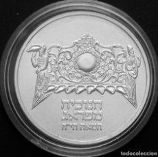 Monedas antiguas de Asia: ISRAEL 1 SHEQEL 1983. PLATA SIN CIRCULAR. EN CARTERITA OFICIAL Y CON CERTIFICADO. ESCASA. Lote 236176465
