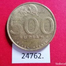 Monedas antiguas de Asia: INDONESIA 500 RUPIAS 2001. Lote 236238655