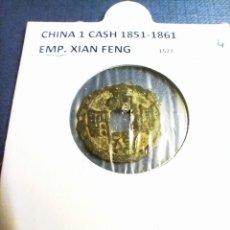 Monedas antiguas de Asia: CHINA IMPERIO 1CASH XIAN FENG CA.1851. Lote 236245435