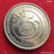 Monedas antiguas de Asia: SRI LANKA 1 RUPEE 1996 KM# 157 50 ANOS UNICEF *CD. Lote 236253985