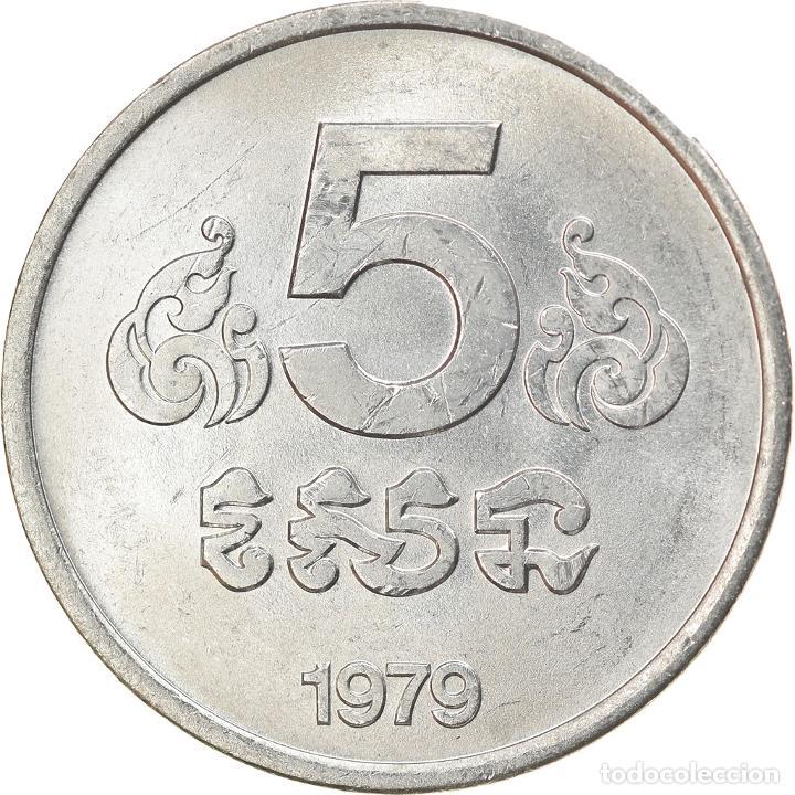 Monedas antiguas de Asia: Moneda, Camboya, 5 Sen, 1979, SC, Aluminio, KM:69 - Foto 2 - 236357775
