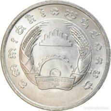 Monedas antiguas de Asia: MONEDA, CAMBOYA, 5 SEN, 1979, SC, ALUMINIO, KM:69. Lote 236357775