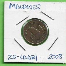 Monedas antiguas de Asia: MALDIVES. 25 LAARI 2008. ACERO BAÑADO EN NÍQUEL. KM#134. Lote 236404135