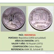 Monedas antiguas de Asia: MONEDA DE 50 RUPIAS (1971) DE INDONESIA. Lote 236415050