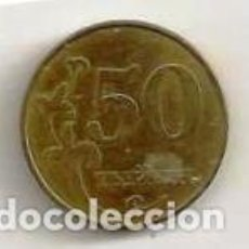 Monedas antiguas de Asia: KIRGUIZSTAN. 50 TYIYN 2008. S/C. Lote 236352680
