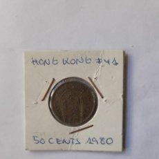 Monedas antiguas de Asia: HONG KONG 50 CENTS 1980. Lote 237356000