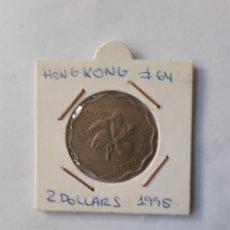 Monedas antiguas de Asia: HONG KONG 2 DÓLARES 1995 BUEN ESTADO. Lote 237356620