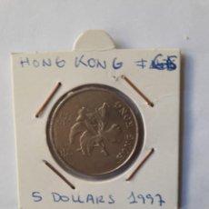 Monedas antiguas de Asia: HONG KONG 5 DÓLARES 1997 BUEN ESTADO. Lote 237357500