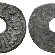 Monedas antiguas de Asia: *** SULTANATO DE PALEMBANG, INDONESIA. MUHAMMAD BAHAUDIN. PITIS. 1203 H = 1788 DC. ***. Lote 237369935