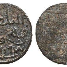 Monedas antiguas de Asia: *** SULTANATO DE PALEMBANG, INDONESIA. MUHAMMAD BAHAUDIN. 1 PITIS. 1774-1803 DC ***. Lote 237371710