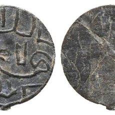 Monedas antiguas de Asia: *** SULTANATO DE PALEMBANG, INDONESIA. MUHAMMAD BAHAUDIN. 1 PITIS. 1774-1803 DC. TIPO IMITACIÓN ***. Lote 237372105