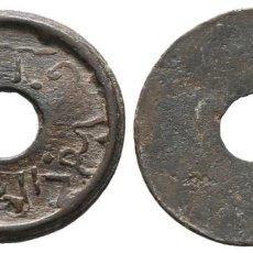Monedas antiguas de Asia: *** SULTANATO DE PALEMBANG, INDONESIA. ZARB FI BILAD. 1 PITIS. 1757-1776 DC ***. Lote 237373375