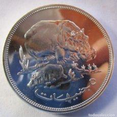 Monedas antiguas de Asia: SUDAN . 5 POUNDS DE PLATA MUY RAROS . SOLO 5.087 PIEZAS . TOTALMENTE NUEVA.. Lote 237377040