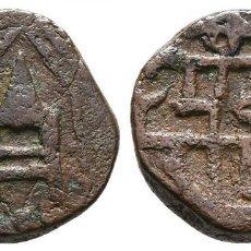 Monedas antiguas de Asia: *** PAISA DEL RAJA BHARAT SHAH DEL ESTADO DE MAKRAI (INDIA) 1886-1920. KM#1 ***. Lote 237386825