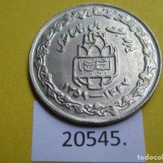 Monedas antiguas de Asia: IRAN 20 RIALS 1368 / 1989,1359 -1367 OCTAVO ANIVERSARIO DE LA DEFENSA SAGRADA. Lote 237413865