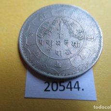 Monedas antiguas de Asia: NEPAL 1 RUPIA 2012 / 1955. Lote 237414005