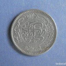 Monedas antiguas de Asia: AFGHANISTAN MONEDA 25 PUL AÑO 1316 (ISLÁMICO) 1937 CONSERVACIÓN = MBC. Lote 237954335